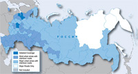 City Navigator Russia Map Coverage